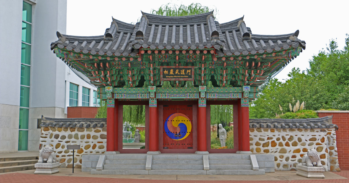 H.U. Lee International Gate and Garden