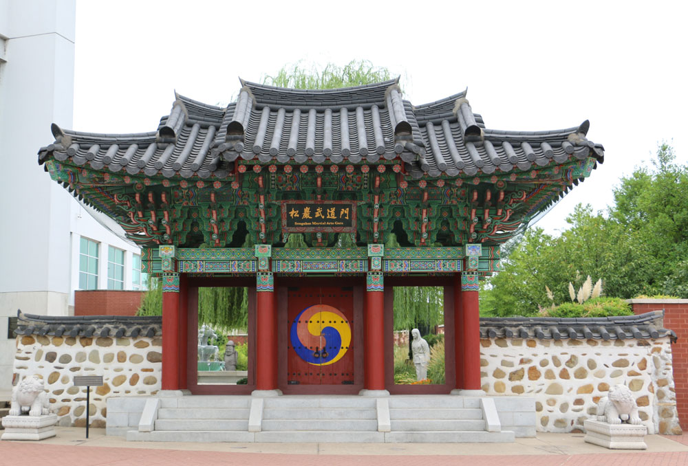 H. U. LEE INTERNATIONAL GATE & GARDEN