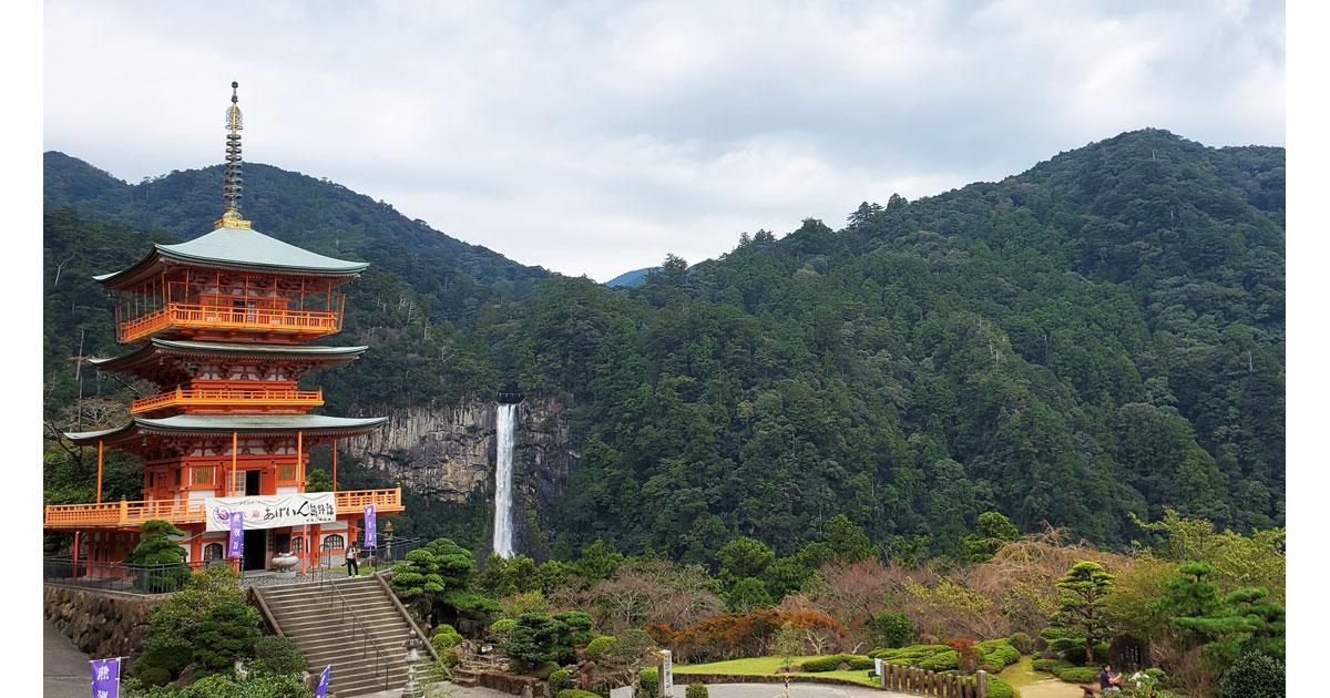 Kumano Nachi Taisha Temple